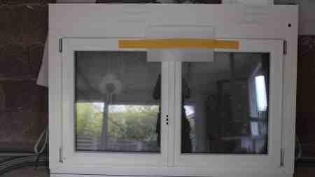 Nagelneues Fenster 3-fach verglast der Marke Internorm