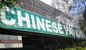 Chinese Pavilion-Ballygunge