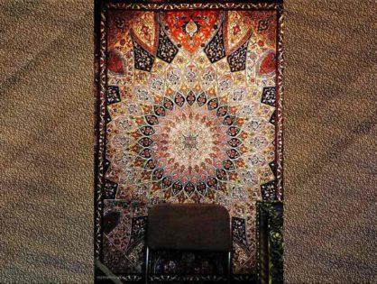nettoyage artisanal tapis anciens