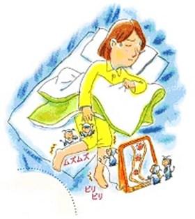 むずむず脚症候群で眠れない夜
