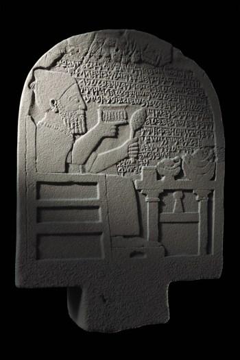 Stele of Katumuwa/Image: Oriental Institute-Travis Saul