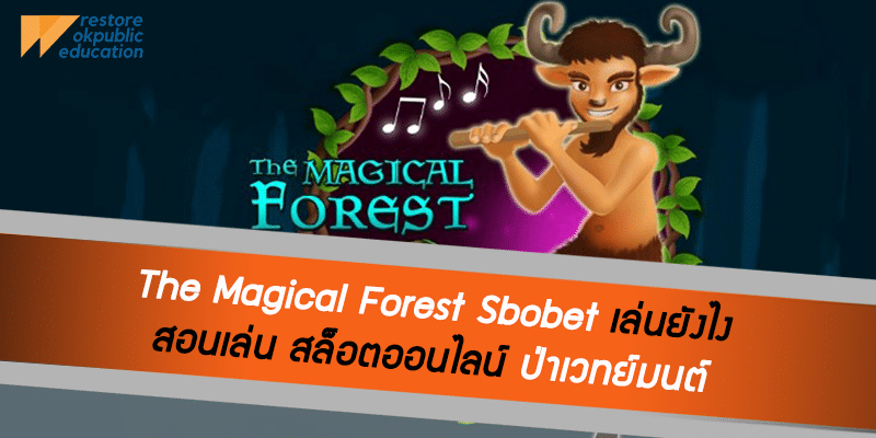 The-Magical-Forest-cover