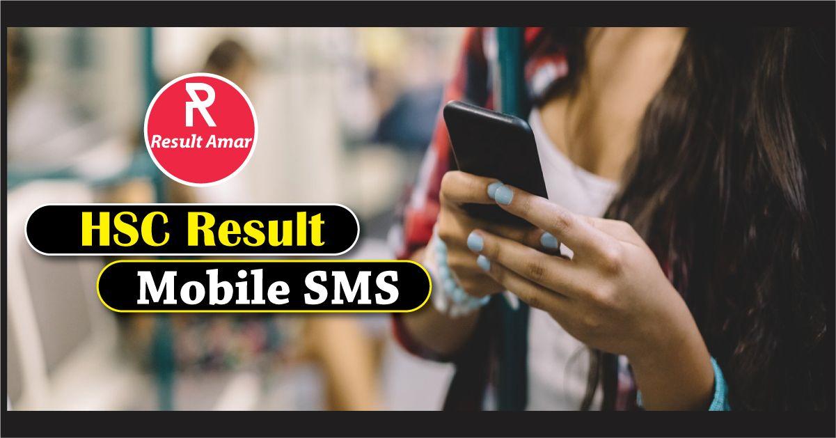 HSC Result Mobile SMS 2019 Update System