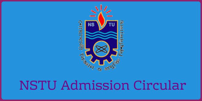 NSTU Admission Test Circular 2019-20 | Noakhali Science & Technology University