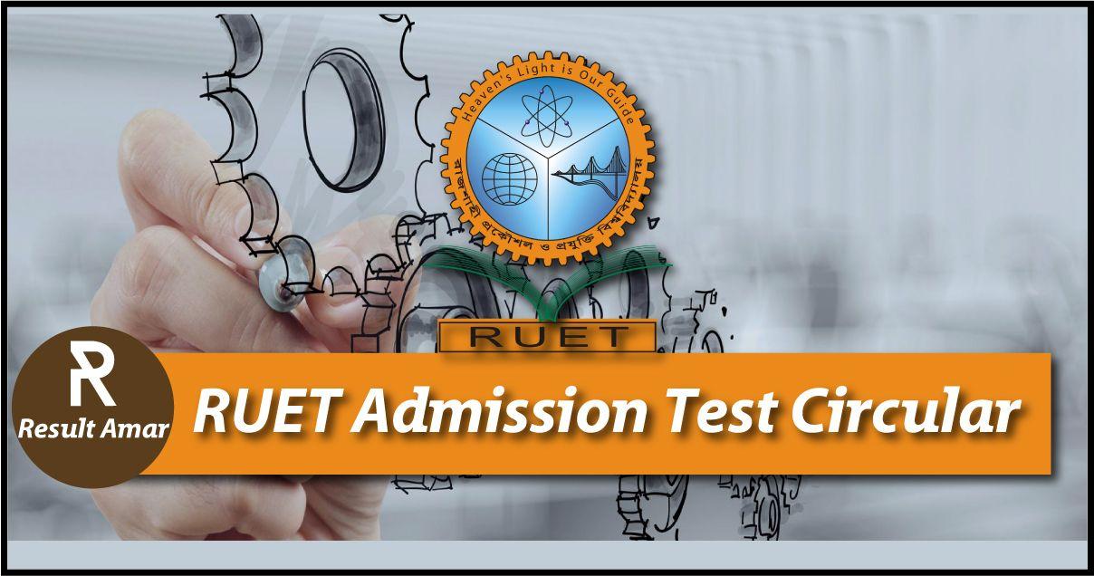 RUET Admission Test Circular