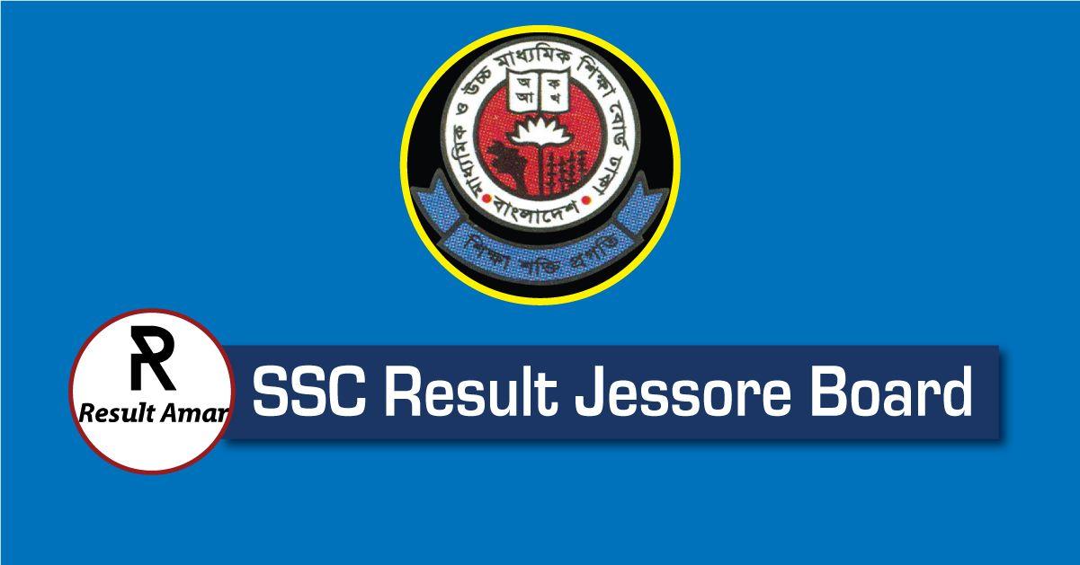 SSC Result BD Archives - Result Amar