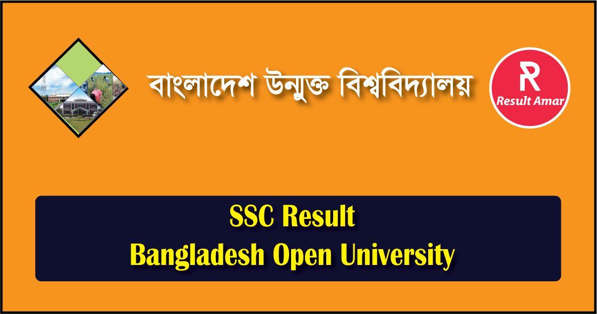BOU SSC Result 2019 bou.ac.bd Bangladesh Open University