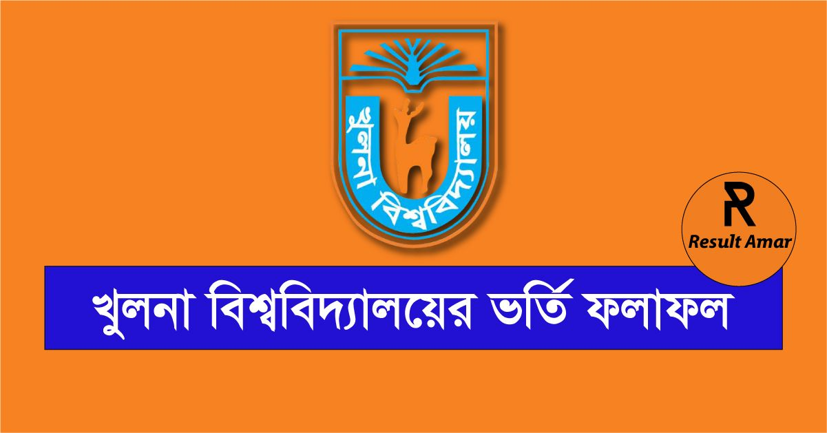 Khulna University Admission Result