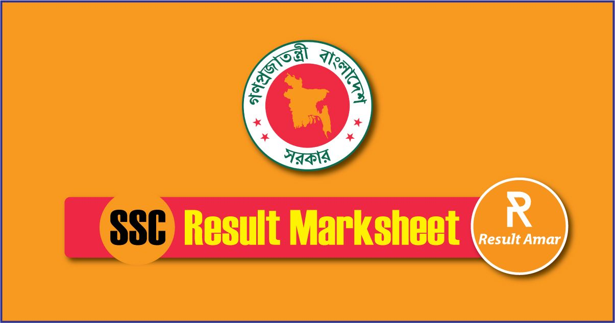 SSC Result 2019 Marksheet Subject Wise Number eboardresults