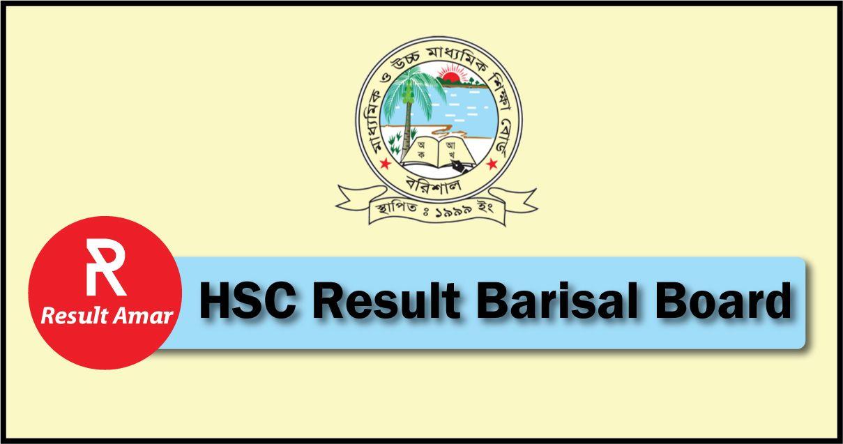 HSC Result Barisal Education Board