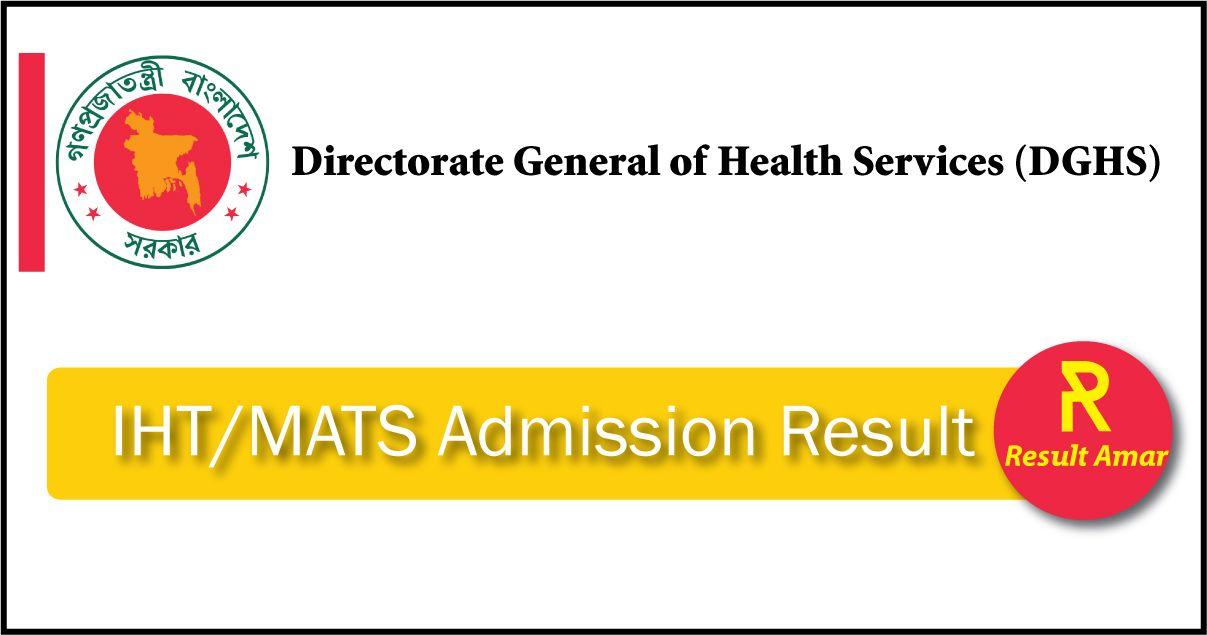 IHT / MATS Admission Result