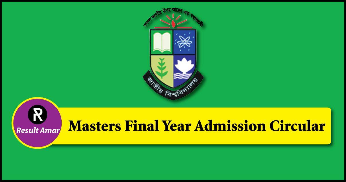 Masters Final Year Admission Circular