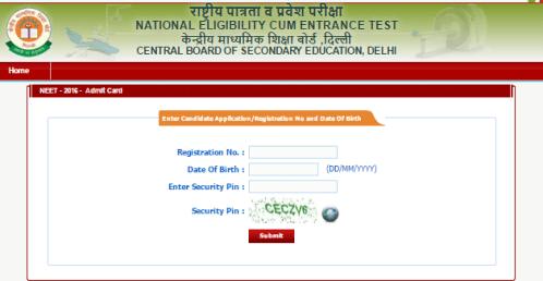 AIPMT NEET Phase 2 Exam Admit card Exam on 24th July 2016