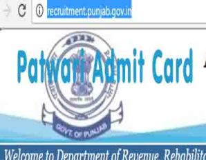 Patwari Cannel exam admit card, punjab patwari admit card, pjb patwari admit card, punjab cannel exam admit card, punjab cannel exam admit card 2016, Punjab Patwari Answer key, Punjab Patwari Exam Question paper , Punjab Canal PatwarAdmit Card 2016, Punjab Canal Patwari Exam Admit Card 2016, Punjab Canal Patwari Exam, Punjab Canal Patwari Exam admit card,