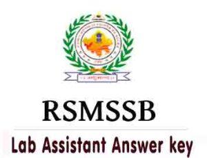 RSMSSB Lab Assistant & Librarian Answer Key, parishkar rsmssb lab asst, rsmssb lab assistant answer key , RSMSSB Lab Assistant Exam Question set , RSMSSB Lab Assistant Exam Question 2016 answer key, RSMSSB Lab Asst Answer key 2016, rsmssb exam answer key, rsmssb lab asst exam answer key, rsmssb lab asst answer key, rsmssb exam answer keys, RSMSSB Lab Asst 2016 Answer key, RSMSSB Lab Assistant Exam answer key 2016, RSMSSB Lab Assistant Exam answer key,