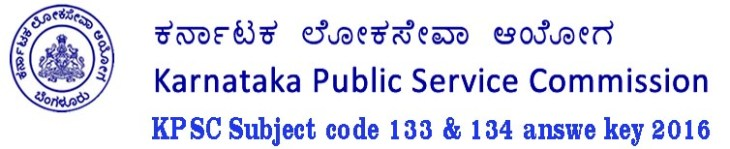 , kpsc subject code 134 answer key ,kpsc group c 18 -12 -2016 answer key, kpsc 18 12 exam answer key, KPSC Exam Answer Key. KPSC Group C Question Set A, KPSC C Group on the 18-12-2016, KPSC Group C Exam Answer key 2016, Answer key of Karnataka psc exam group C, KPSC Exam C group Answer key, KPSC Group C Answer key 2016 , Karnataka psc Group C Answer key ,, kar kpsc group c answer key 18 12 2016,