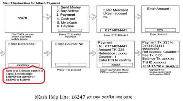 rajuk-payment