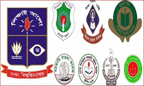 DU 7 College