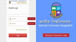 national university login