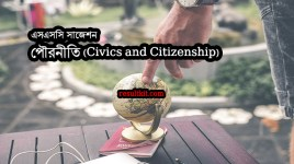SSC Civics and Citizenship Suggestion