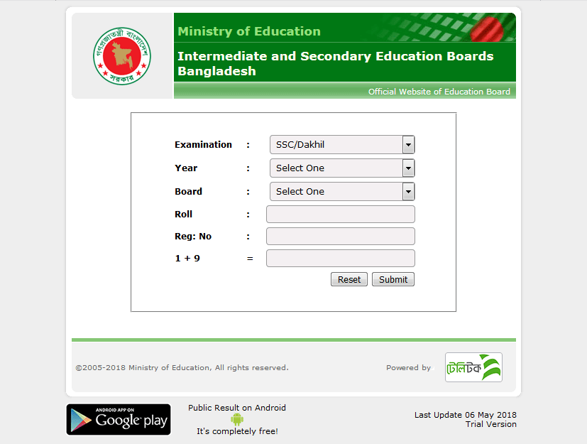 www.educationboardresults.gov.bd