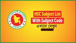 HSC Subject List With HSC Subject Code