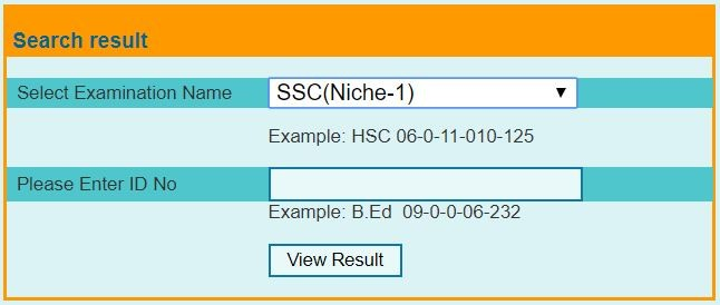 bou ssc result