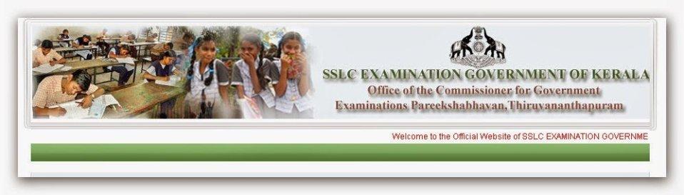 Kerala_SSLC_Results_2014