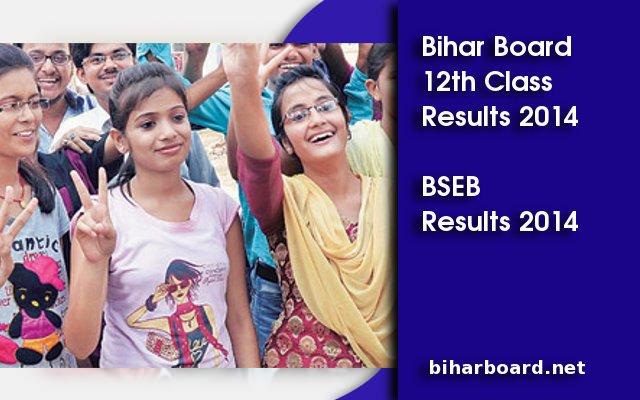 bihar-board-12th-class-results