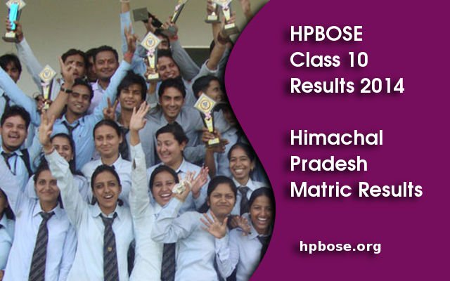hpbose-results