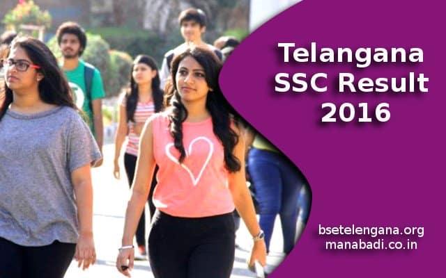 Telangana SSC Results 2016