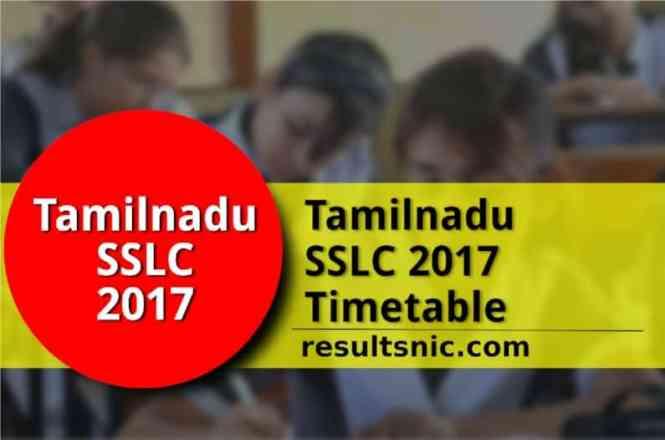 Tamilnadu SSLC 2017 Timetable