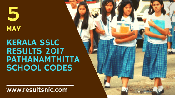 Kerala SSLC Results 2017 School Wise results Pathanamthitta District