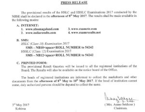 NBSE Result 2017