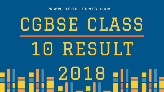 Chhattisgarh Board 10th Class Result 2018