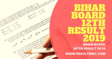 Bihar board 12th Intermediate results 2019