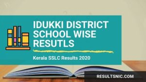 Kerala SSLC School Wise results Idukki District 2020