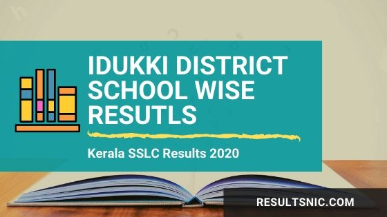 Kerala SSLC School Wise results Idukki District 2020