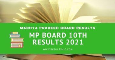 MP Board 10th Results 2021