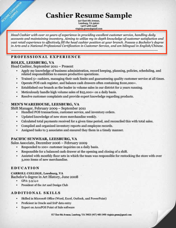cashier resume sample writing guide