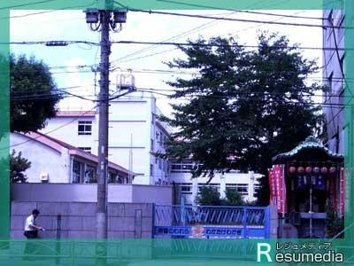 豊島区立時習小学校