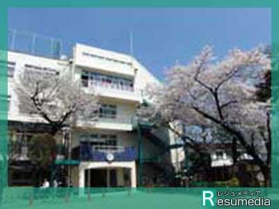 山尾志桜里 聖徳学園小学校