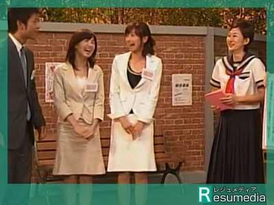 加藤綾子 はねるのトびら 2008年5月24日