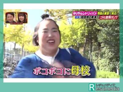 ゆりやんレトリィバァ 関西大学 出身