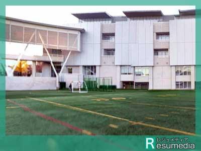 高梨沙羅 日本体育大学
