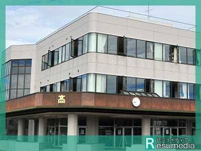 高木菜々 北海道帯広南商業高等学校