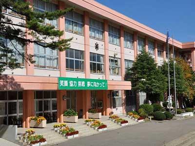 秋田市立飯島小学校