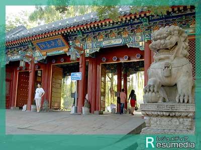 蓮舫 北京大学