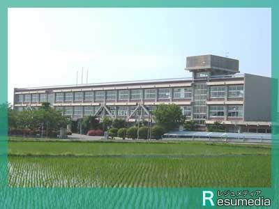 ガンバレルーヤまひる 大山町立大山中学校
