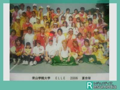 青山学院大学 ELLE